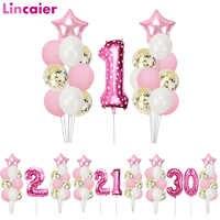 Globos de cumpleaños de princesa rosa para niños y adultos, decoraciones para fiesta de cumpleaños, 1, 2, 3, 4, 5 y 6 años, suministros de cumpleaños