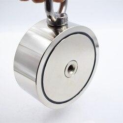 Aimant en néodyme | Crochet magnétique puissant Double-côté de pêche de récupération D97 * 40mm, Pot de montage par traction avec anneau, équipement pour la mer