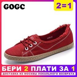 GOGC Brand  Women espadrilles Summer Shoes Woman Flat Soft Design Shoes Women Slip on Shoes Ladies Footwear Women Sneakers G981