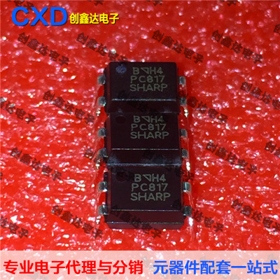 Freeshipping PC817 PC817A/B/C ...