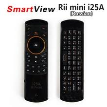 Genuine Rii i25A 2 4G Mini Wireless Russian Fly Air mouse font b Keyboard b
