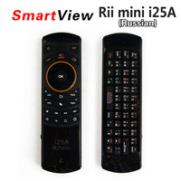 Genuine Rii I25A 2 4G Mini Wirless Russian Fly Air Mouse Keyboard With Earphone Jack