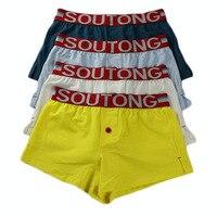 4PCS Underwear Men Sexy Cueca Boxer Solid Color Men's Boxer Shorts Comfortable Breathable Trunks Panties Cotton Men's Underpants