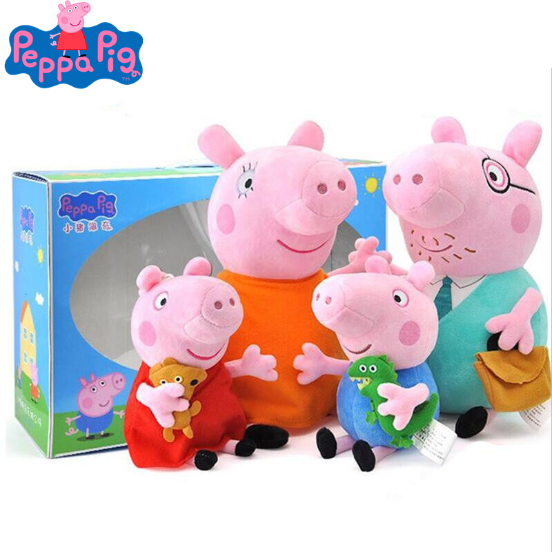 4Pcs/set Peppa Pig 30cm/19cm Stuffed Plush Toy With Keychain Pendant Friend Pink Pig Family Party Dolls Children Birthday Gift