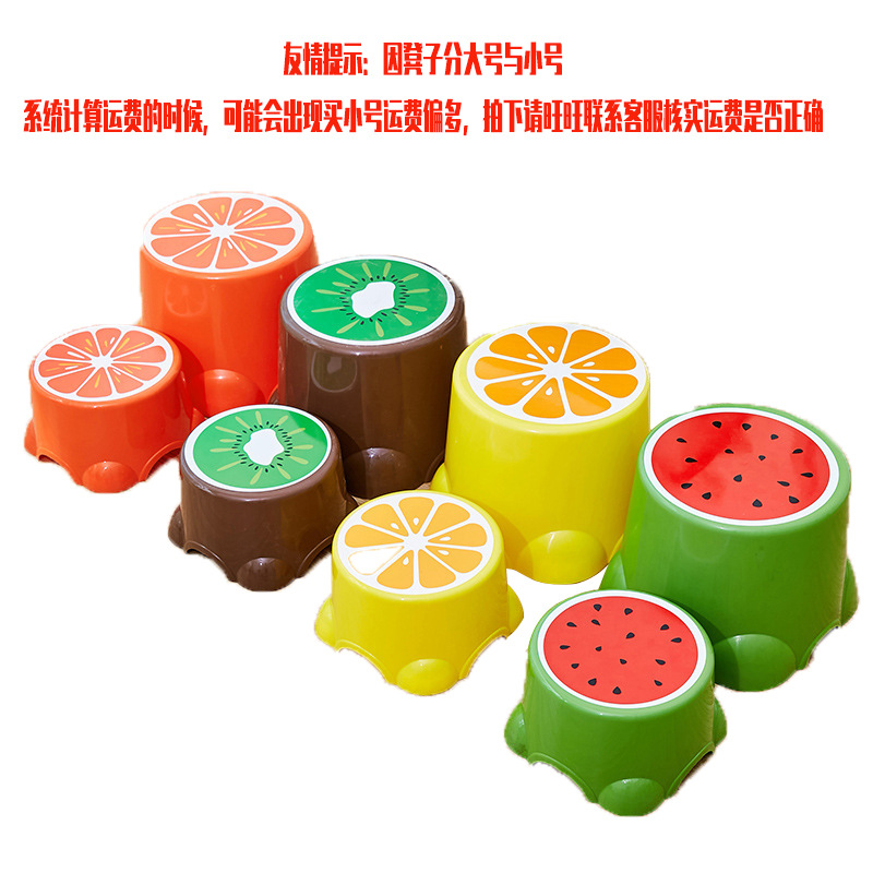 Fun Fruit Stool Children's Stool Cute Cartoon Footstool Stool Small Bench Spot Wholesale