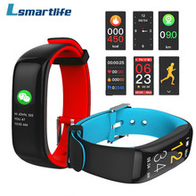H1 P1 Plus Smart Band IP67 Waterproof Support Heart Rate Blood Pressure Monitoring With Color Display Sports Smart Bracelet