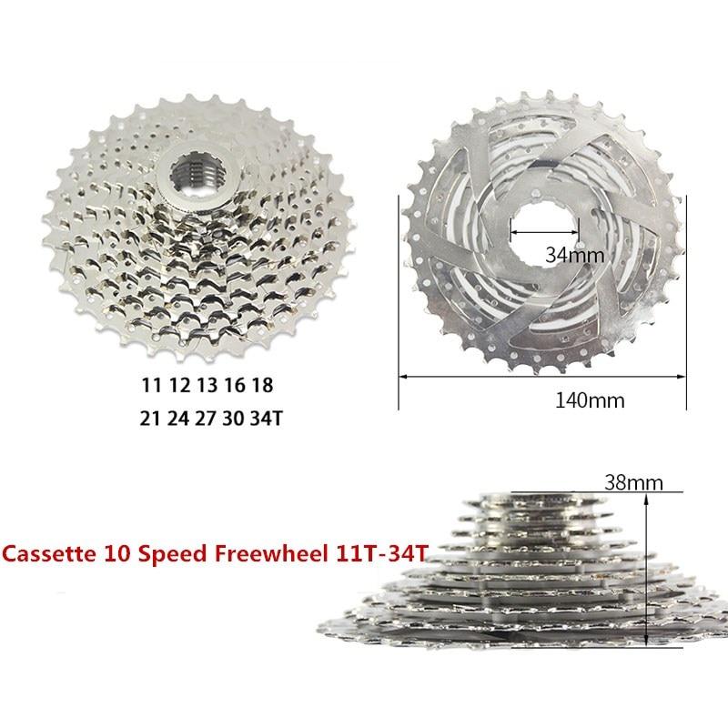 Cassette 7s / 8s / 9s / 10Speed Bicycle freewheel Steel Road - Հեծանվավազք - Լուսանկար 6