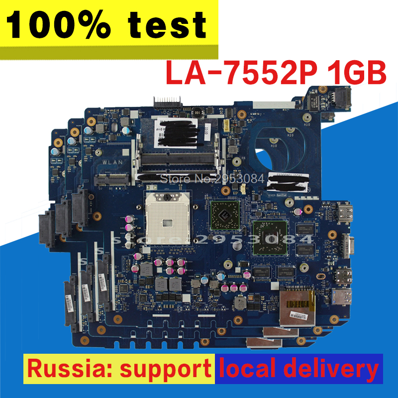 K53TA Motherboard 1GB HD6650M REV1.0 For ASUS K53TK X53T K53T Laptop motherboard K53TA Mainboard K53TA Motherboard test 100% OK new laptop for asus a53t k53u k53b x53u k53t k53t k53 x53b k53ta k53z top lcd plamrst cover bottom cover hinges speaker jack