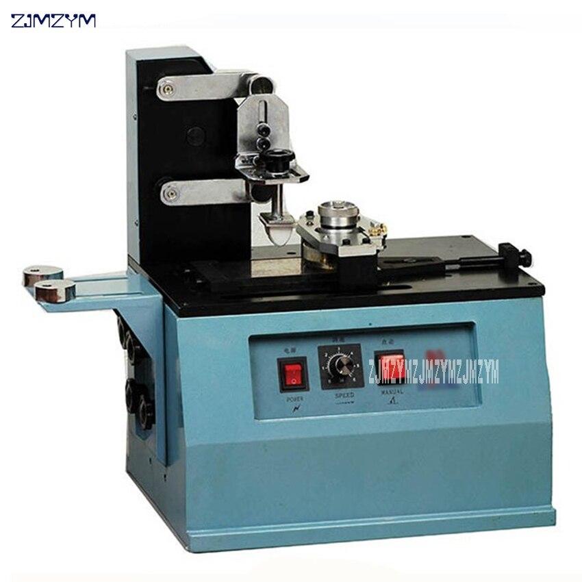 110 В/220 VPad принтер карты полуавтоматический колпачки для краски Станок для ручной печати печатная машина DDYM 520A