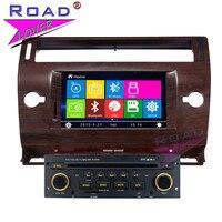TOPNAVI 2Din Wince 6,0 7 автомобильный медиацентр DVD проигрыватель для Citroen C4 стерео gps AutoNavi видео Bluetooth HD экран 800*480 MP4