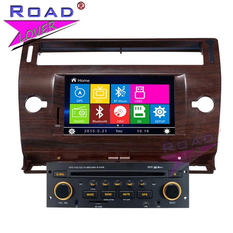 TOPNAVI 2Din Wince 6.0 7&#8243; Car Media Center DVD Player For Citroen <font><b>C4</b></font> Stereo GPS Navi Auto Video <font><b>Bluetooth</b></font> HD screen 800*480 MP4