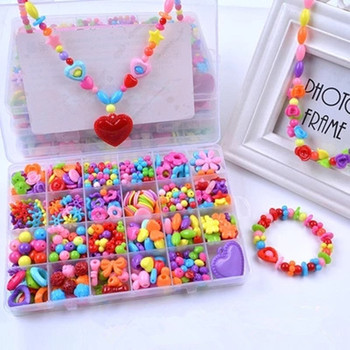 Assorted Plastic Acrylic Bead Kit