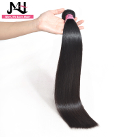 JVH Brazilian Hair Weave Bundles Straight Remy Hair Natural Color 100% Human Hair Extension 8 28inch