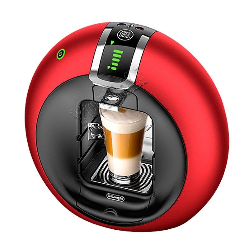 Machine 1500W AED Espresso