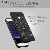 sFor meizu mx6 case Blade series Case High Quality Silicone soft TPU Cell Phone Back Cover Case sFor meizu mx6 mx 6 5.5