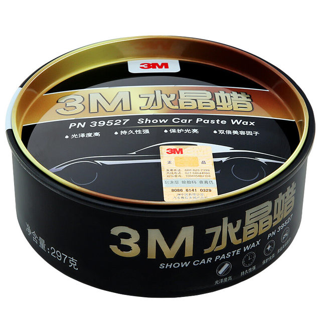 Online Shop M Car Wax Crystal Wax Shiny Double Beauty Factor - Show car wax