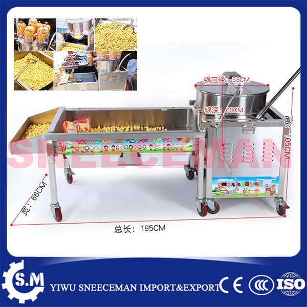 Commercial Sweet Air Popping Popcorn Making Machine rounder ball commercial automatic caramel making popcorn machine price with wheels