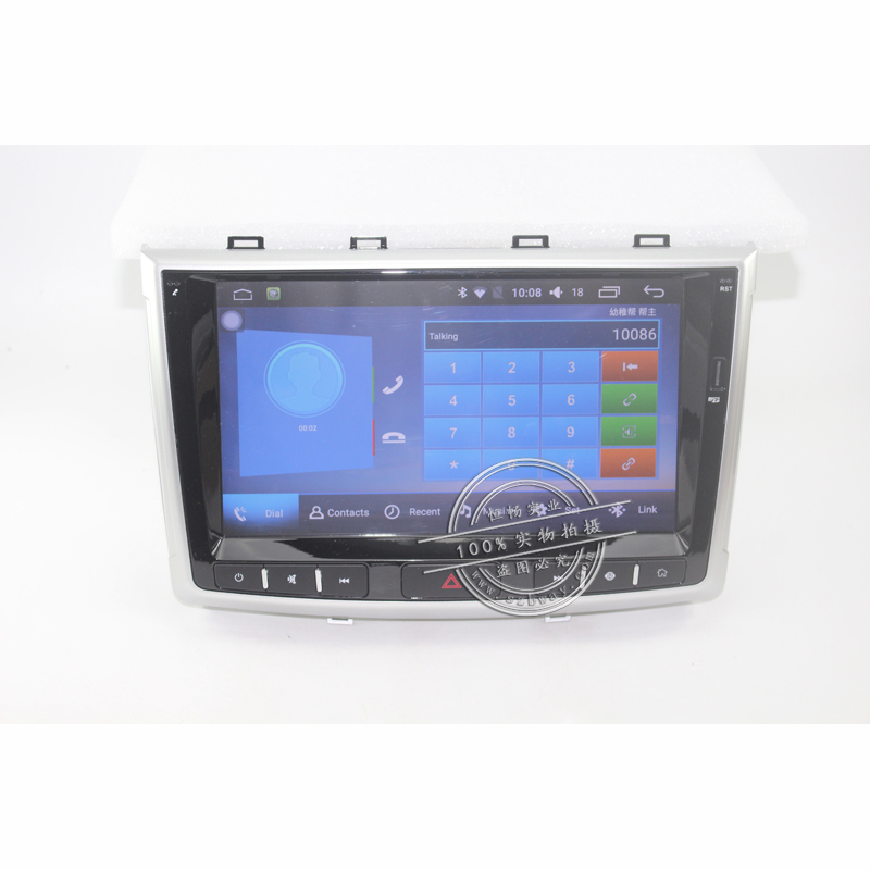 "Discount Free shipping 10.2"" car radio for Greatwall Hover H6 android 7.0 car dvd player with bluetooth,GPS Navi,SWC,wifi,Mirror link,DVR 19"
