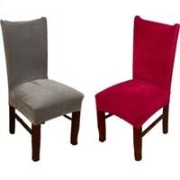 Elastic slider cover gold velvet plus velvet padded seat cover restaurant wedding banquet hotel chair anti dirty