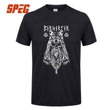 Stylish T Shirts Viking Berserker Men's Round Neck Shorts Sleeve Clothes New Color Adult T Shirt Sales stylish round neck embroidery hole t shirt