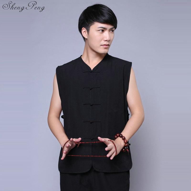 Traditional Sleeveless Gong Fu Shirt