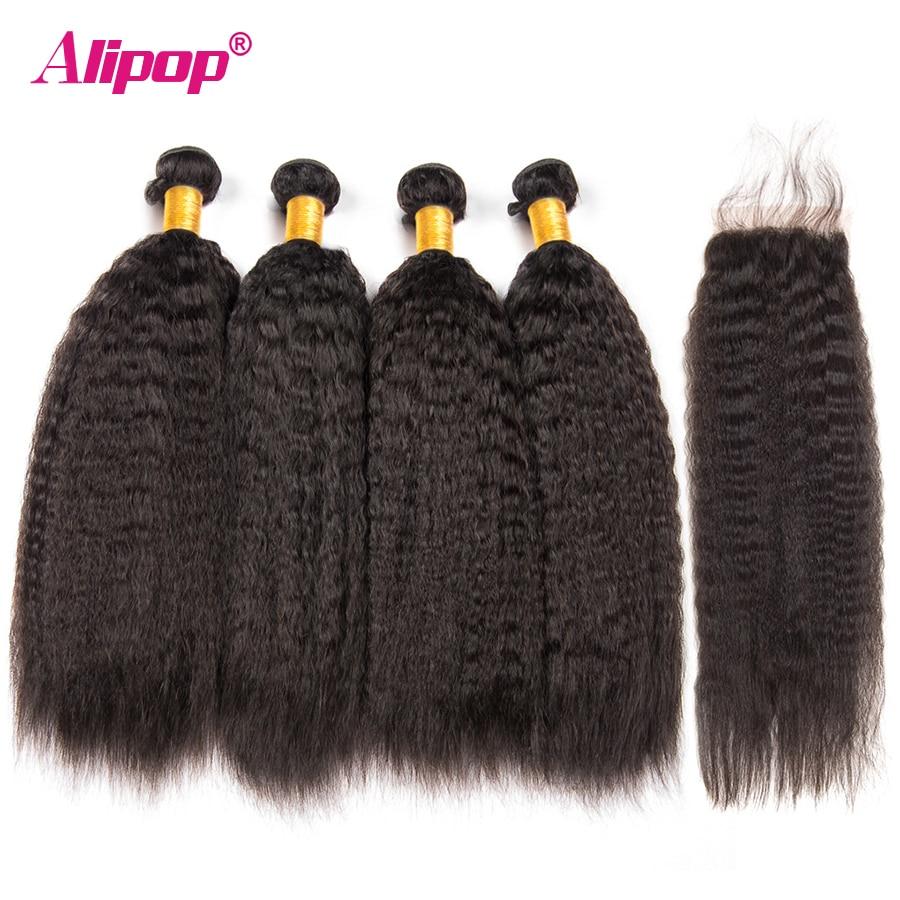 Malaysian Kinky Straight 4 Bundles With Closure Human Hair Bundles With Closure Alipop 4x4 Lace Closure Remy Coarse Yaki