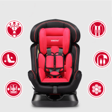 Babypig child safety seat car 0 - 4-6 - 7 infant newborn car seat(China)