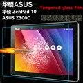 Ultrafino HD limpar 0.26 mm 2.5D Premium vidro temperado protetor de tela para Asus Zenpad 10 z300 Z300CL Z300CG película protetora