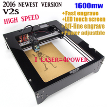 power adjustble DIY Fancy laser carving/1600mw engraving machine/IC marking/laser printer/carving work,V2S upgraded ship DHL