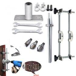 Woodworking tools solid wood door lock hole opener slot machine indoor installation lock drilling set