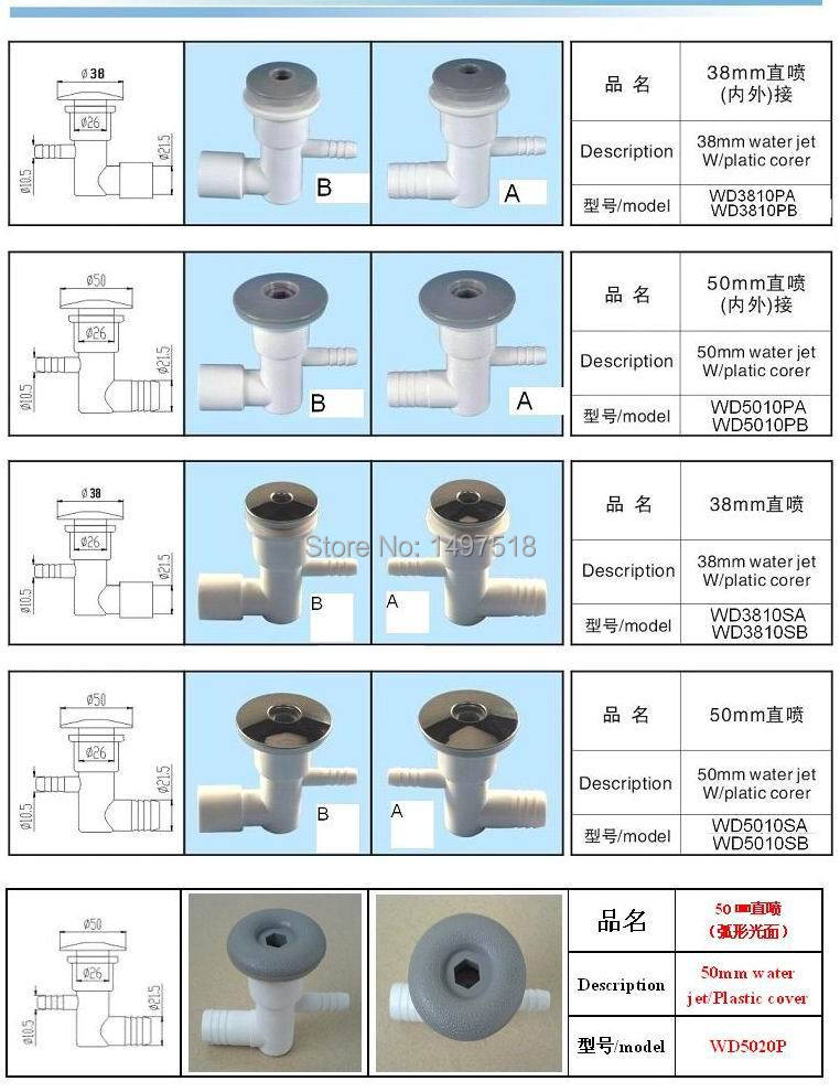china spa bathtub 1inch bubble jets water jet s.s hot tub air ...