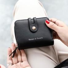 2019 Fashion Women Wallets Small Brand Leather Purse Women Ladies Card Bag For Women Clutch Women Female Purse Money Clip Wallet