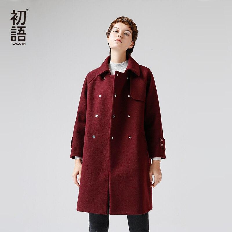 Toyouth шерстяное пальто осень 2017 г. Для женщин элегантные Стиль одноцветное Цвет двубортное пальто женские