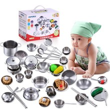 16pcs Stainless Steel Kitchen Cooking Utensils Pots Pans Food Gift Miniature Kitchen Cook Tools Simulation Play House Toys(China)