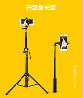Cloud Teng 1688 jitter, artifact, live broadcast, mobile phone bracket, photo tripod, Bluetooth remote control self timerCD15