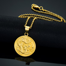 Toptan Vintage altın renk yuvarlak çin etnik zodyak ejderha kolye kolye, erkek kolye, kadın kolye X647
