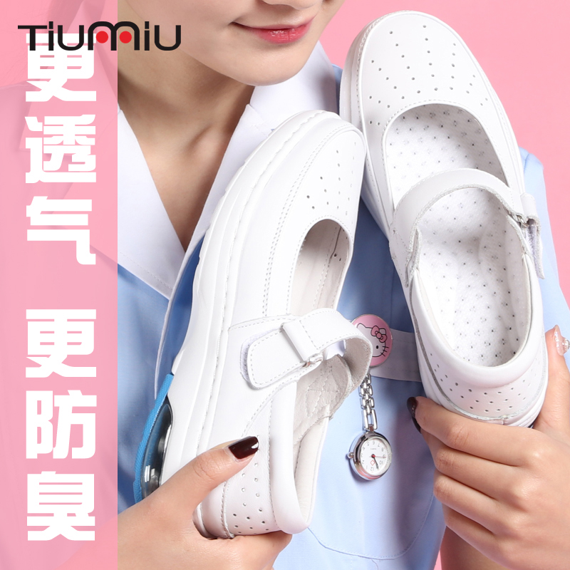 2018 Doctor Nurse Soft White Workwear Shoes Female Cushion Soles Flat Sandals Summer Hospital Clinic Breathable Medical Footwear