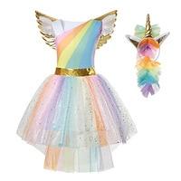 unicorn-dress-01