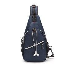 e4d32a40fe7b Арктический Охотник мужская сумка через плечо сумка Многоцелевая сумка на плечо  Ткань Оксфорд 2018 Новый(