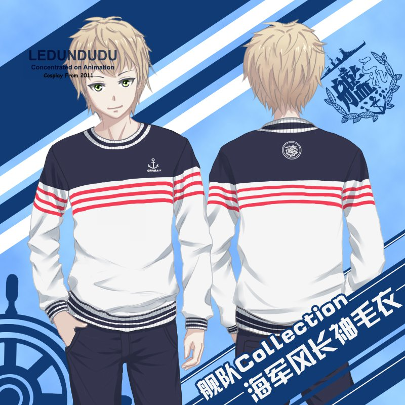 Game Kantai Collection Shimakaze Pullover Knitted Sweater Cosplay Costumes Navy Sailor Long Sleeve Men Fancy Casual Shirts Tops