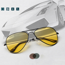 spectacles Car Driver Goggles Polarizer Toad New Driving Glasses Anti UV Night vision Goggles Automobiles font