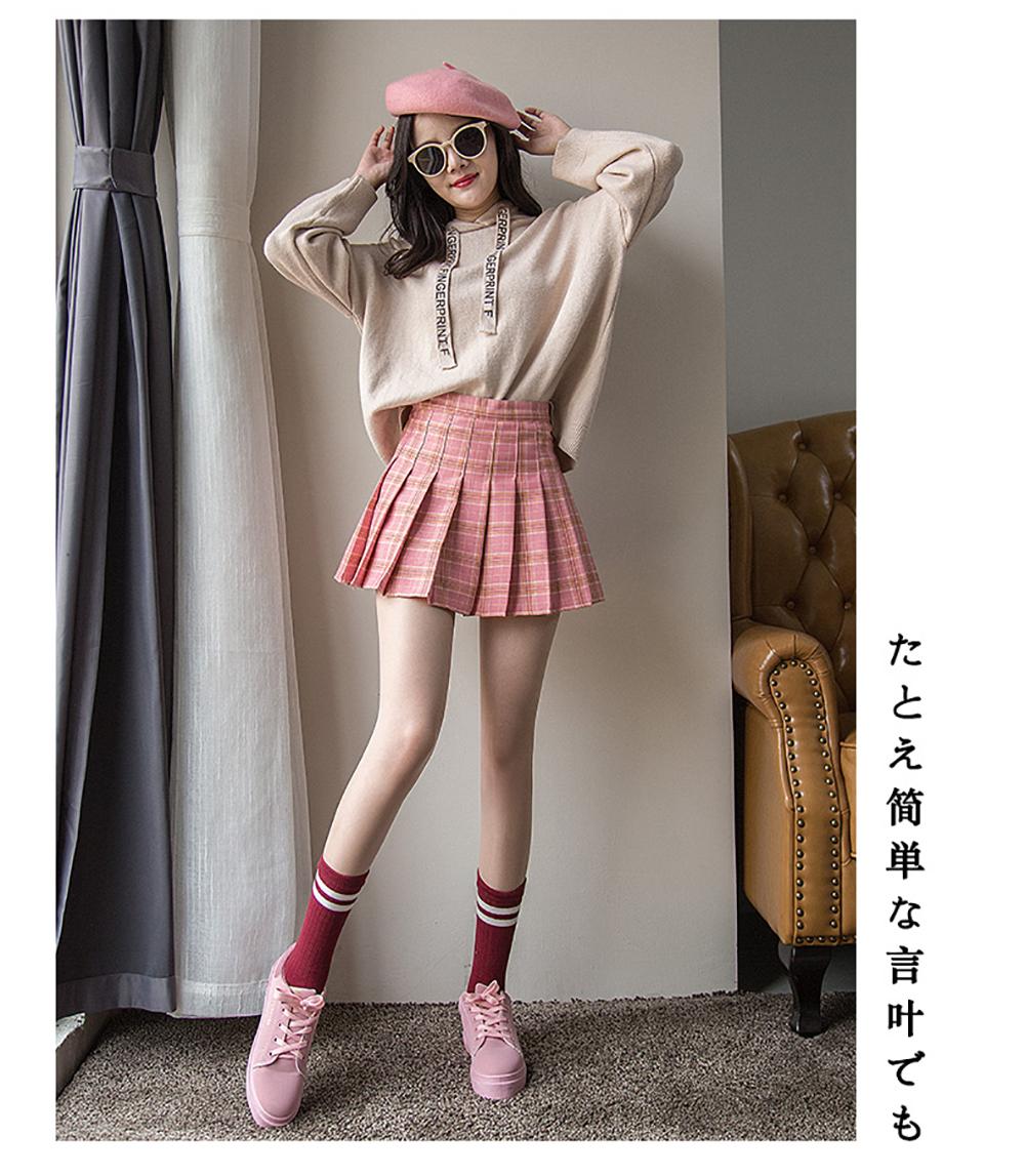 Plus Size Harajuku Short Skirt New Korean Plaid Skirt Women Zipper High Waist School Girl Pleated Plaid Skirt Sexy Mini Skirt 9
