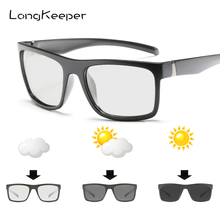 Hot Sale Square Photochromic Sunglasses Men Polarized Discoloration Goggles Women Safety Driving UV400 Sun Glasses by LongKeeper