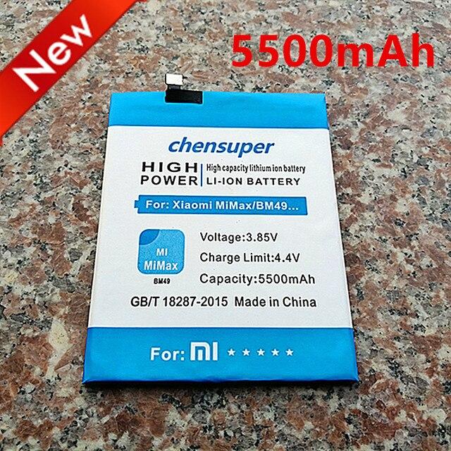 New High Quality 5500mAh BM49 Battery for Xiaomi Mi Max