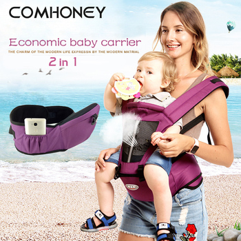 Ergonomic Baby Carrier 2 In 1 Hipseat Toddler Backpack Breathable Hip Seat Baby Kangaroo Newborn Waist Stool Infant Sling Wrap gabesy baby carrier ergonomic carrier backpack hipseat