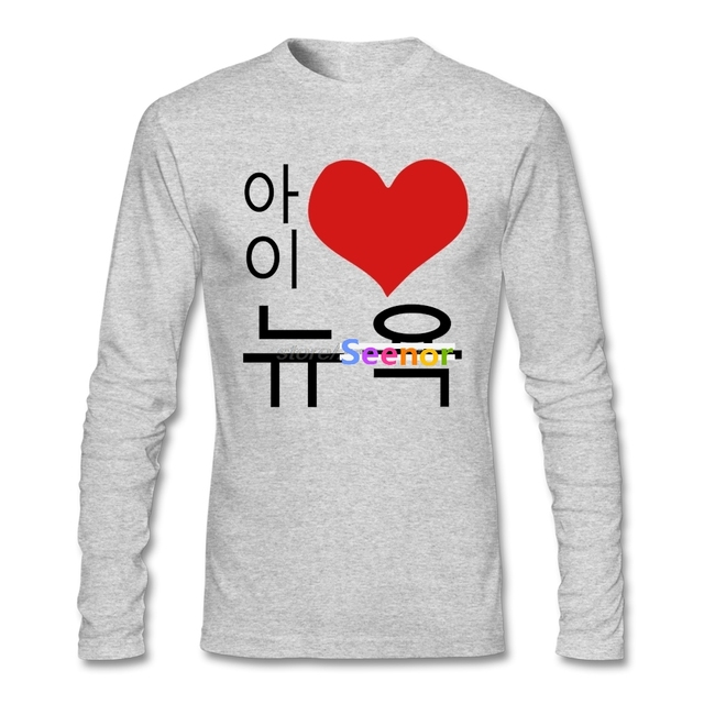 Custom Work Shirt I Love Ny Korean Language Word For Mens Pre Cotton Long Sleeve