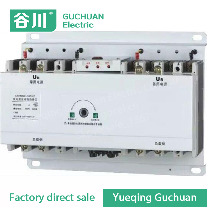 dual power supply changeover switch Automatic Transfer Switch terminal Q2-100/4P 660v ui 10a ith 8 terminals rotary cam universal changeover combination switch