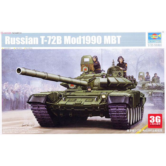 [05564] Trumpeter Tank Model 1/35 Russian main battle tank T-72BM