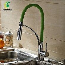 Натуральная reemars 901 кухонный кран твердое зеленый полированная Латунь Chrome Поворотный Pull Down носик Кухонная мойка кран