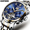 KINYUED Flying Tourbillon Watches Sapphire Crystal Calendar Luxury Mechanical Watch Men Automatic Full Steel Relogio Masculino
